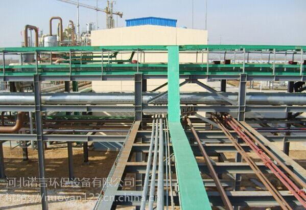 【铁路玻璃钢电缆桥架】铁路玻璃钢电缆桥架规格-诺言