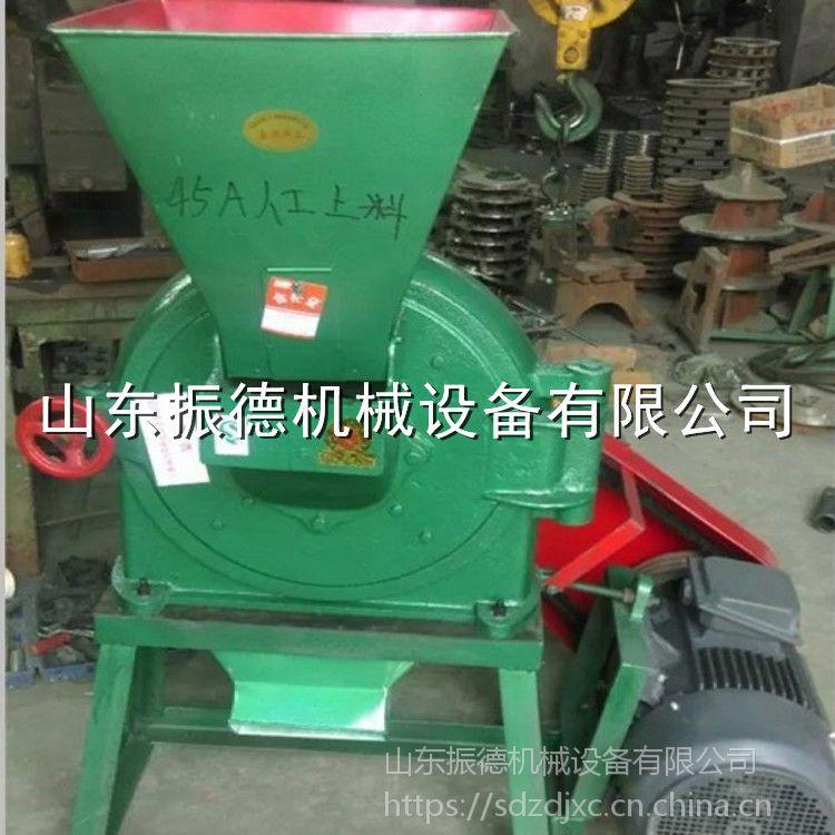 齿爪式多功能粉碎机 玉米大豆自吸式粉碎机 振德 供应齿盘式香料磨粉打粉机