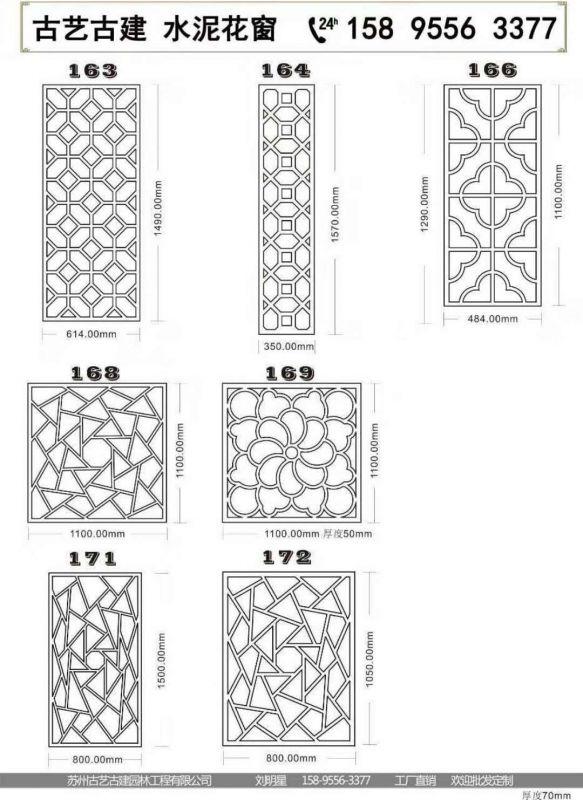 兰州围墙镂空漏窗水泥建筑六边形墙窗