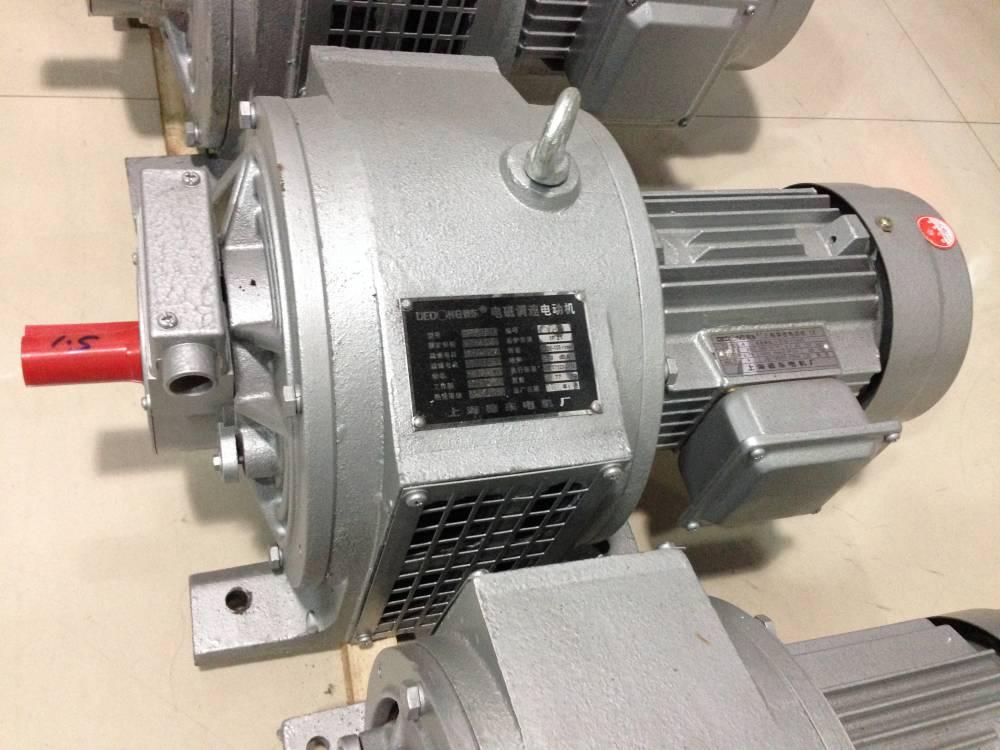 上海德东电机 厂家直销 YCT225-4A 11KW B3 电磁调速电动机