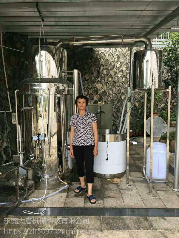 供应 不锈钢酿酒设备 家用白酒设备 洗衣液制作器械