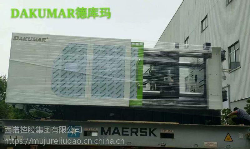 德库玛厂家直销DKM130伺服节能省电系统稳定注塑机