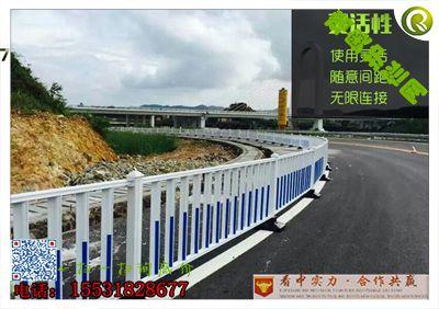 锌钢铁艺市政道路护栏