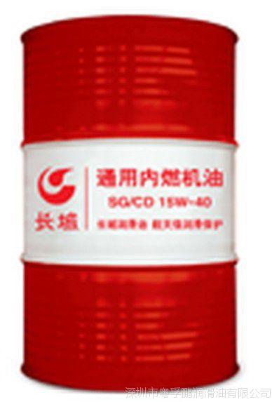 170公斤-200L-长城牌SG/CF-4通用内燃机油10W-30 15W-40 20W-50