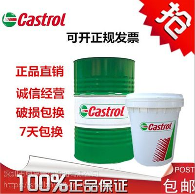 嘉实多CASTROL Optigear 32,46, 100高性能齿轮油