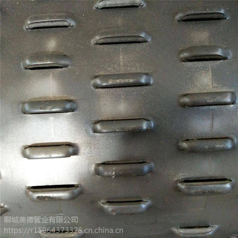 螺纹焊管【灌溉井用桥式滤水管井管花管219--426直径生产厂家】