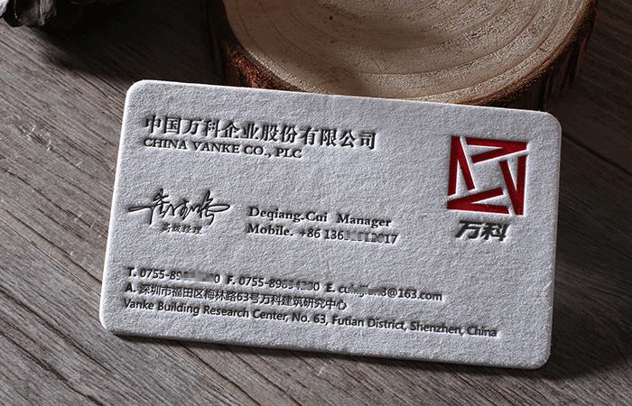 深圳南山科技园广告印刷制作:名片 彩页宣传单 海报 画册 三折页
