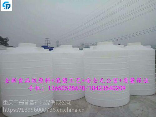 玉溪澄江县10吨立式水塔华宁县10立方塑料储罐赛普厂家直销
