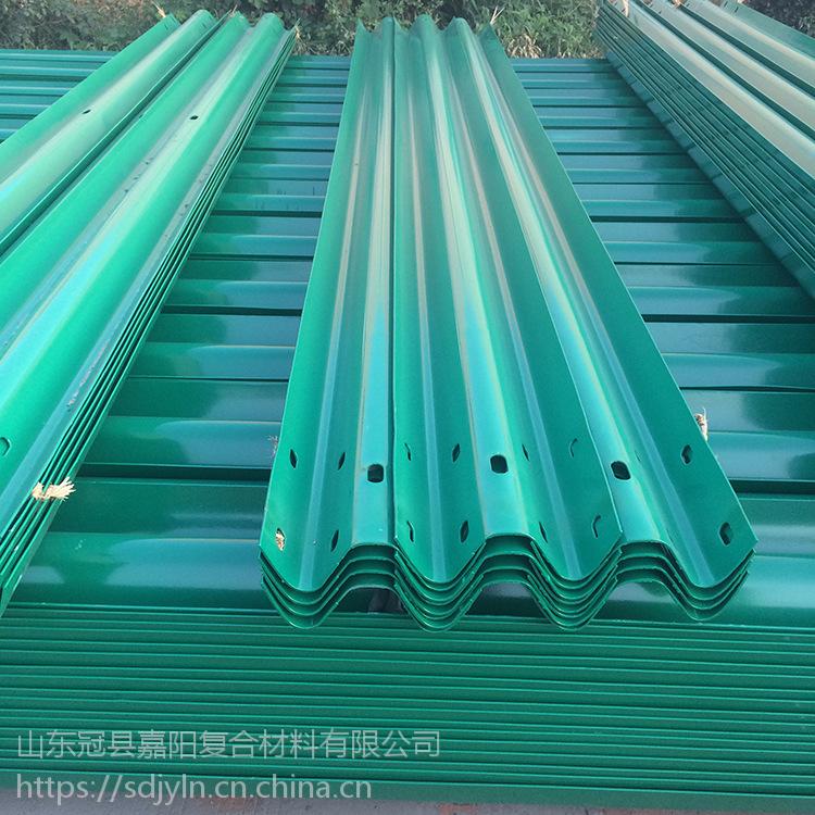 铜陵复合材料厂家嘉阳经销喷塑护栏板热镀锌护栏板乡村护栏板护栏板配件