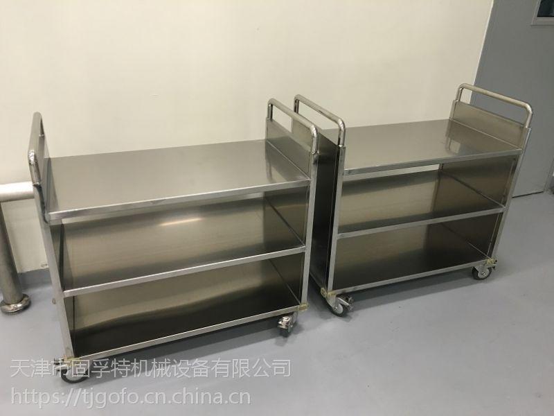 北京加工不锈钢双层手推车 专业制造201不锈钢手推车厂家