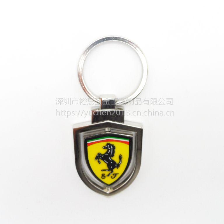 厂家直销上海汽车品牌金属钥匙扣定制