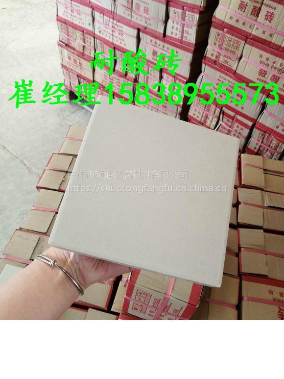 黑龙江伊春耐酸砖厂家,黑龙江伊春耐酸胶泥厂家3