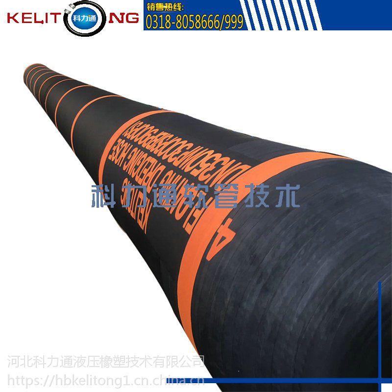 低价出售科力通牌大口径海洋耐压输油漂浮管 海上输油漂浮管