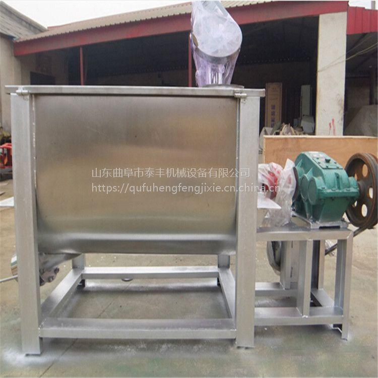 厂家直销多功能混合搅拌机 通化一吨料仓搅拌机 进料方便 易操作