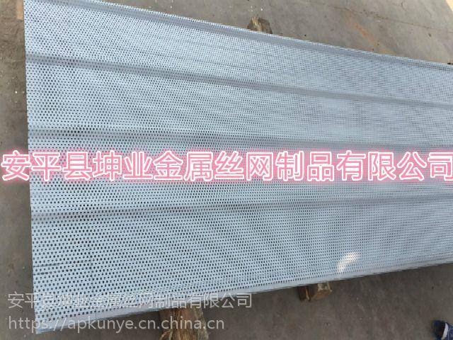 安平县坤业丝网消音攒孔板圆孔网