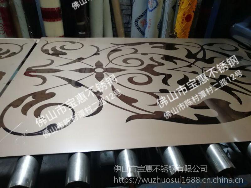 304不锈钢电梯蚀刻板 不锈钢无指纹拉丝板 304广州联众