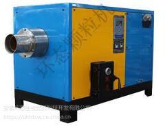 安徽环态生物质燃烧设备,多种型号可供选择