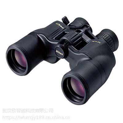 双筒望远镜尼康A211阅野8-18X42尼康望远镜北京总代理