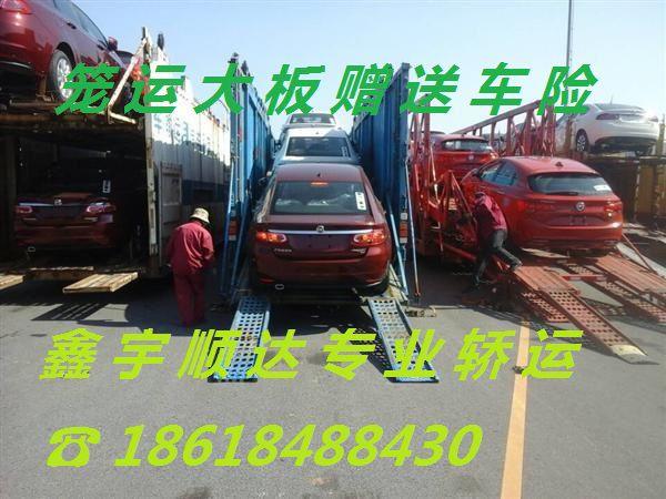 http://himg.china.cn/0/4_96_234314_600_450.jpg