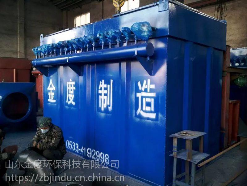 济宁工业除尘设备生产丨布袋除尘器报价