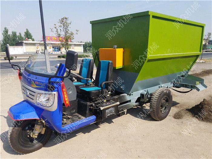 润众制造多功能养殖撒料车 自动位置投料车 经济实惠撒料车