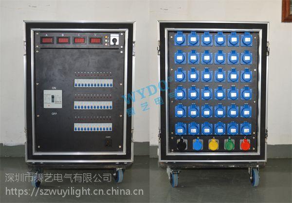 舞艺电气36路19芯电源直通箱 舞台灯光音响电源箱配电箱 舞台供电设备