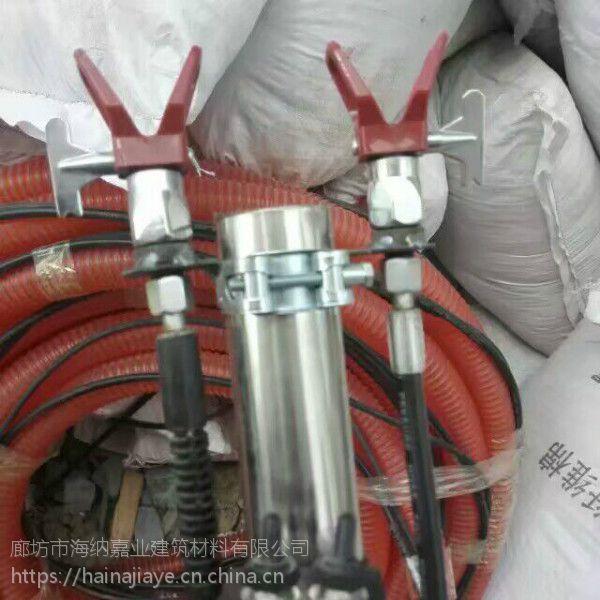 北京A1级HNJY 超细无机纤维喷涂保温 隔声30mm机房喷涂保温