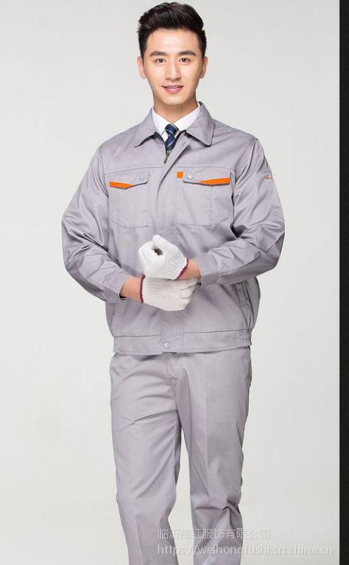东营工作服加工哪家专业|工厂工作服生产厂家|劳保服装