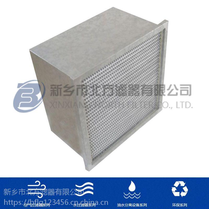 金属框箱式有隔板高效过滤器 高效空气过滤器