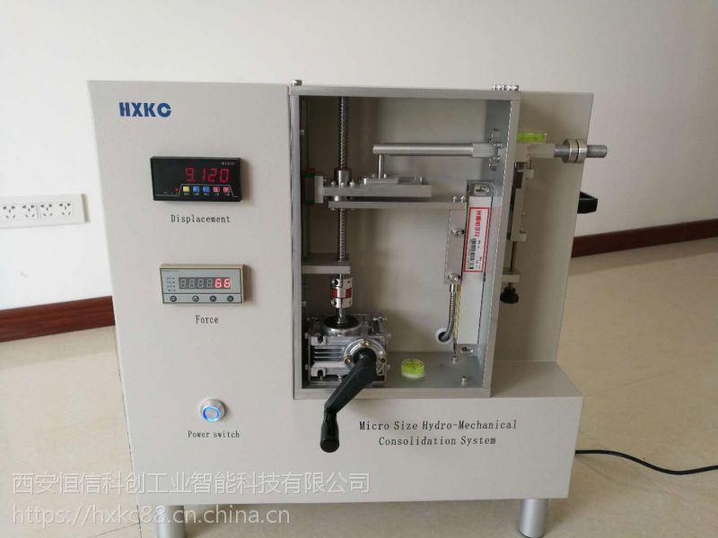 非标实验测试仪器仪表装置