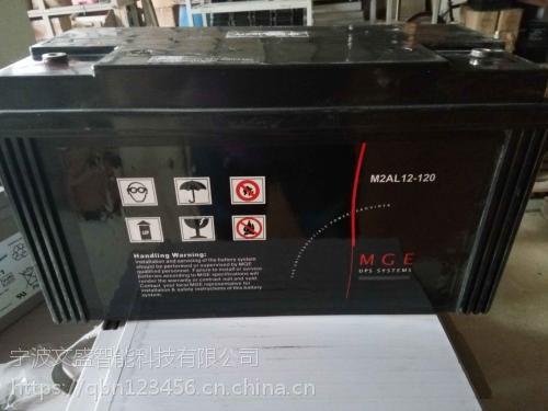 台州梅兰日兰蓄电池M2AL12-80报价及标准尺寸