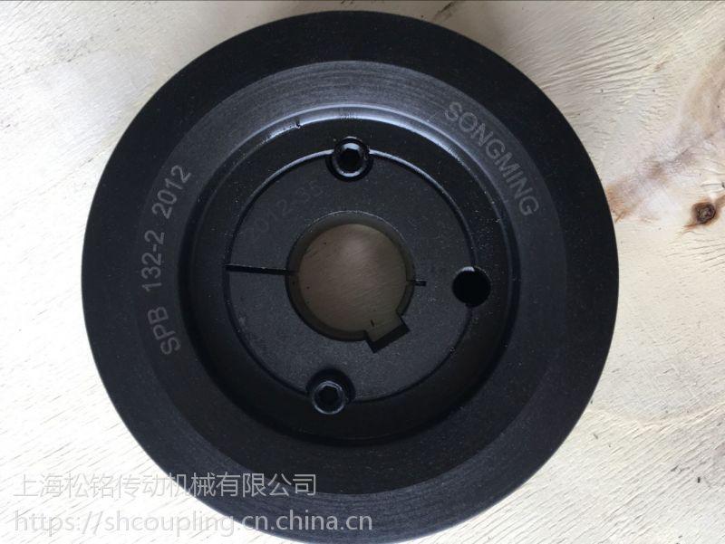 皮带轮SPB190-2-2517江苏盐城SONGMING