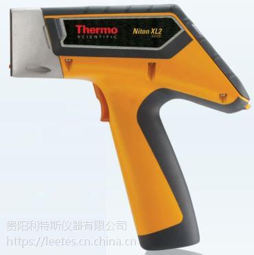 合金分析光谱仪,便捷式光谱仪,XL3t手持式合金分析仪