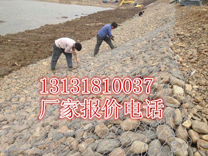 固滨笼护岸解决的水利问题