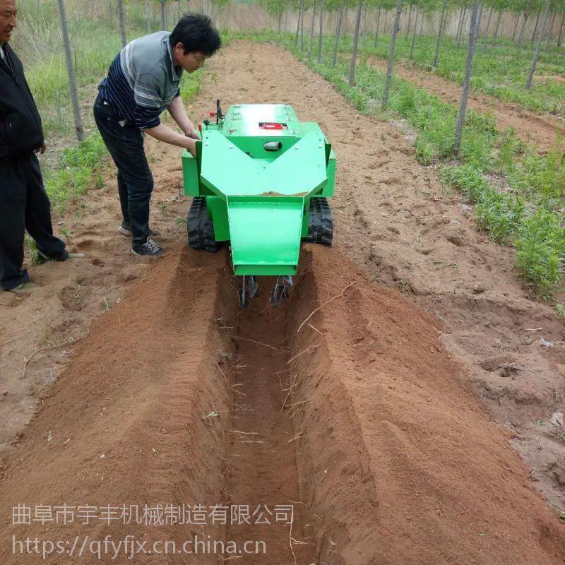 猕猴桃果园开沟旋耕机 大棚果树开沟施肥回填一体机