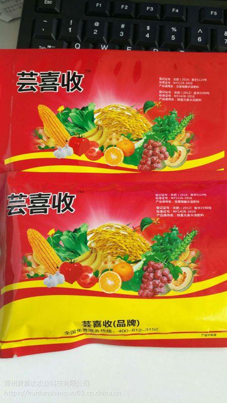 芸乐收同类增产套餐芸喜收厂家批发价