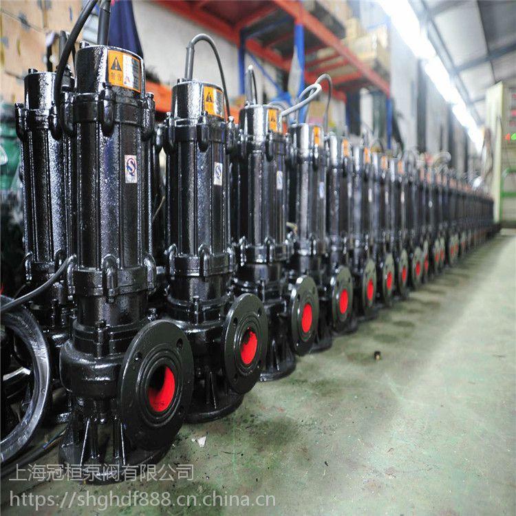 厂家供应100WQ65-18-5.5武汉市温州厂低价供应无堵塞排污泵WQ,QW,JYWQ,