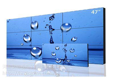 安徽六安拼接屏市场,销售大屏三星屏,55寸3x3液晶拼接方案