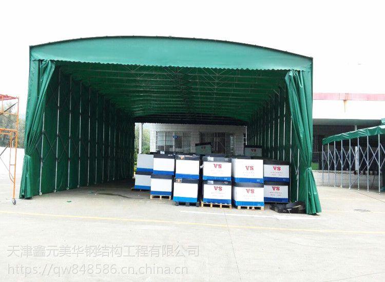 济南厂家定做遮阳棚移动仓库雨棚布夜市大排档蓬全自动电动雨蓬