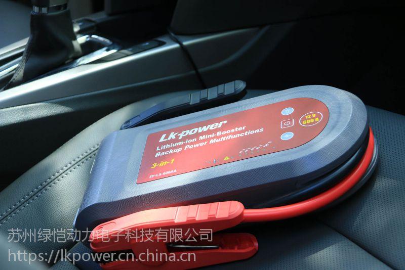 LKpower18650锂电芯大容量多功能12v/24v高端应急启动电源自营专业批量供应