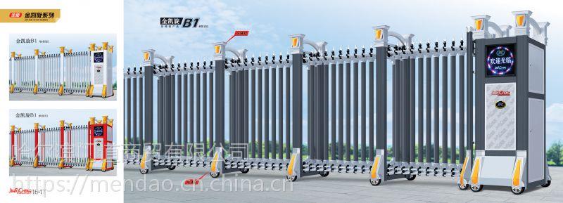 天翼系列电动伸缩门厂家销售,负责安装售后