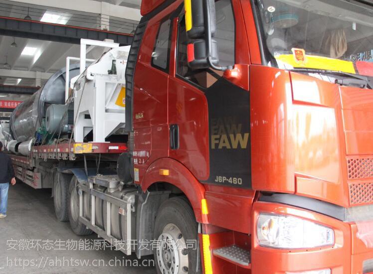 时产3吨环态生物质颗粒机生产线发往云南