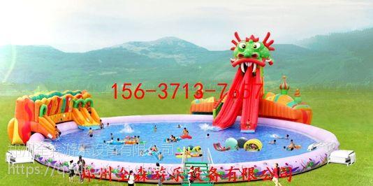 新款充气水上滑梯大型支架水池充气泳池闯关儿童水上乐园设备