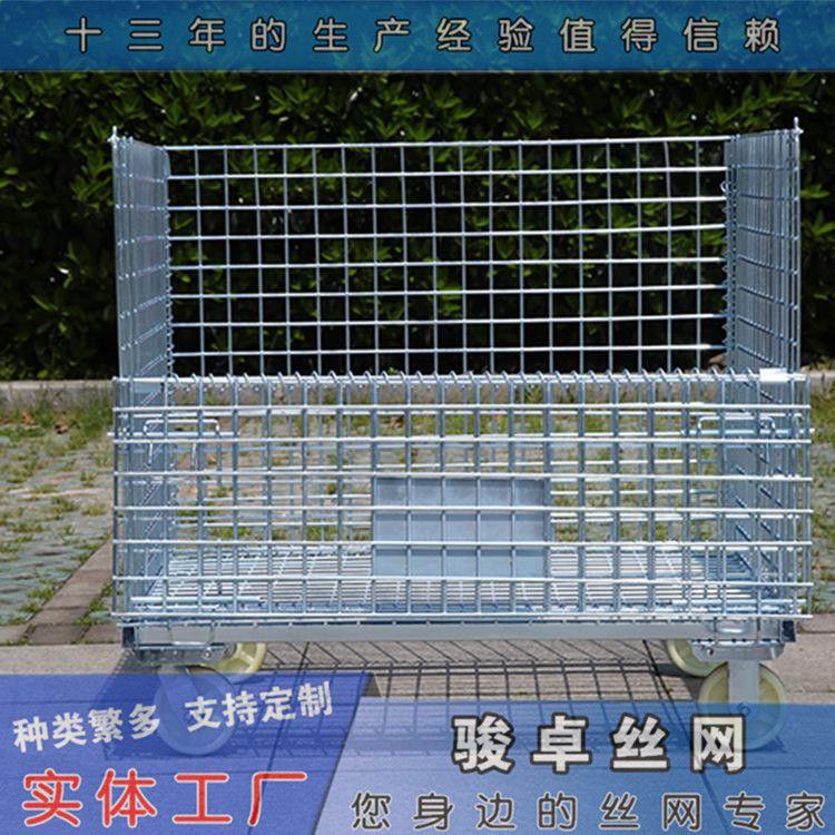 折叠式蝴蝶笼|托盘式快递笼|车间铁网箱厂家