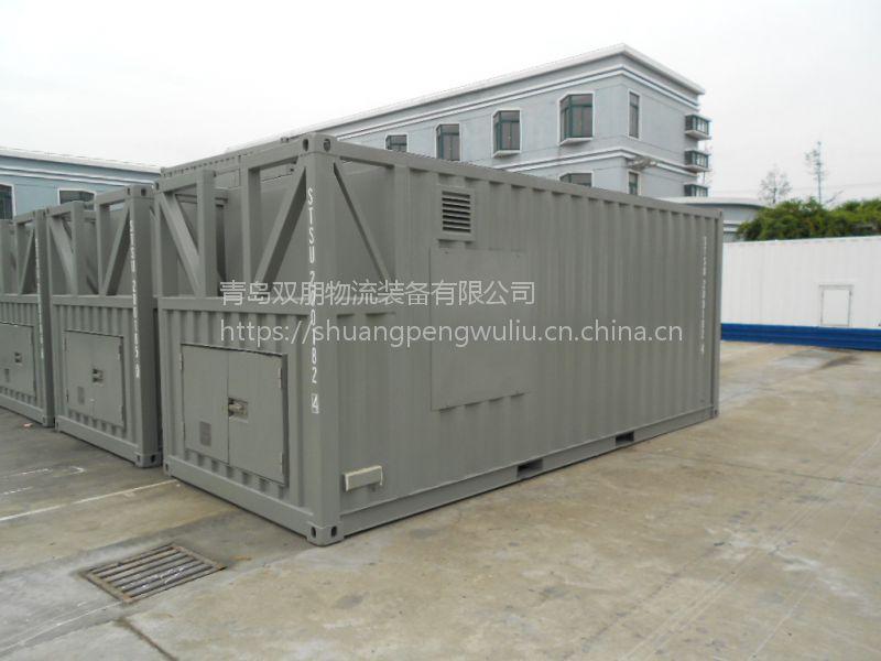 双朋特种集装箱/特种设备集装箱/船级社证书