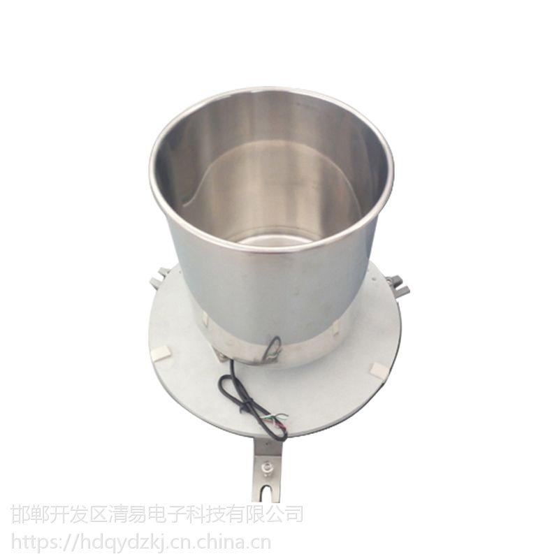 QS-l 蒸发传感器水面液面蒸发变送器用于气象种子及植物培养