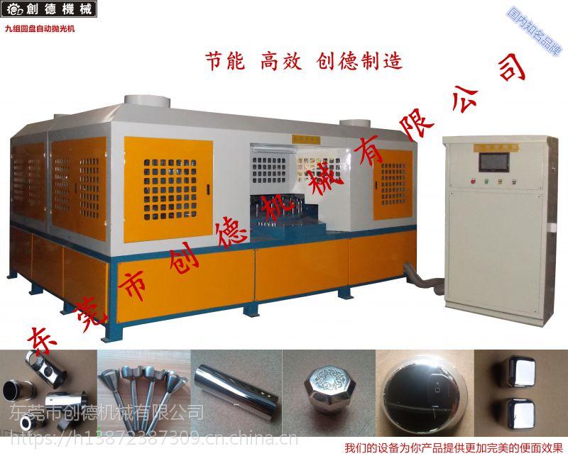 创德机械低价供应CD-PG-138i水龙头圆盘抛光机 水龙头拉丝机