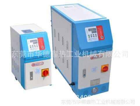 水式模温机 油式模温机 6KW 9KW 12KW 华德鑫专业生产制造模温机