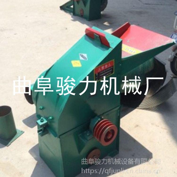 锤片式五谷杂草粉碎机 骏力牌 50-30型多功能粉碎机 厂家
