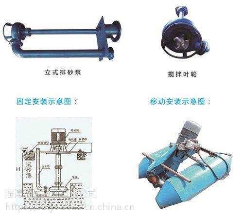 3-132KW多型号耐磨液下渣浆泵,云南液下渣浆泵选型